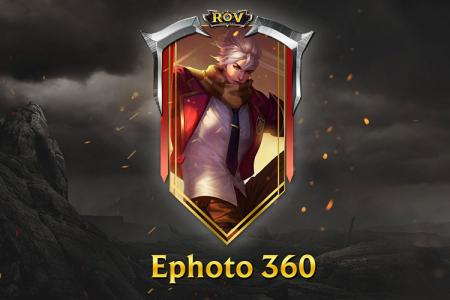 Create a new avatar ROV(AOV) by name